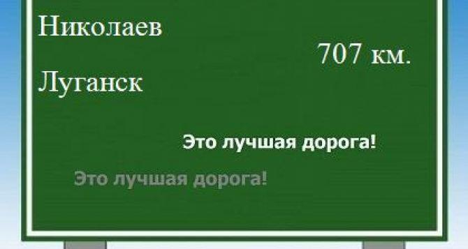 Жилье в Луганске можно будет обменять на равноценное жилье на «материковой Украине»,— новый законопроектВР