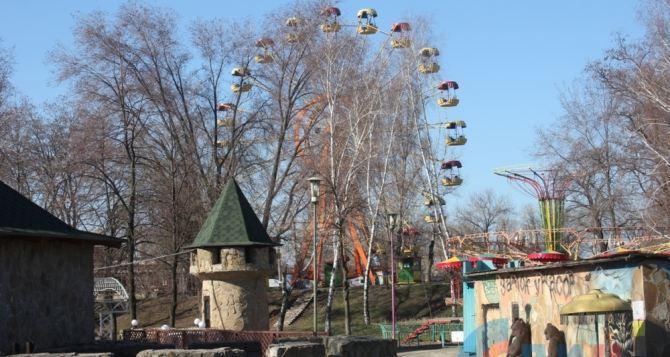 В Луганске в Парке имени 1мая подорожали аттракционы