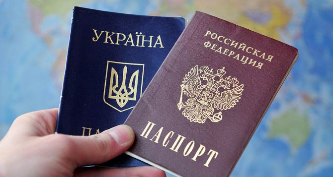 Сколько желающих получить паспортРФ на Донбассе