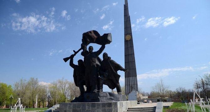 Спортивная акция «Рекорд Победы» пройдет в Луганске 8мая