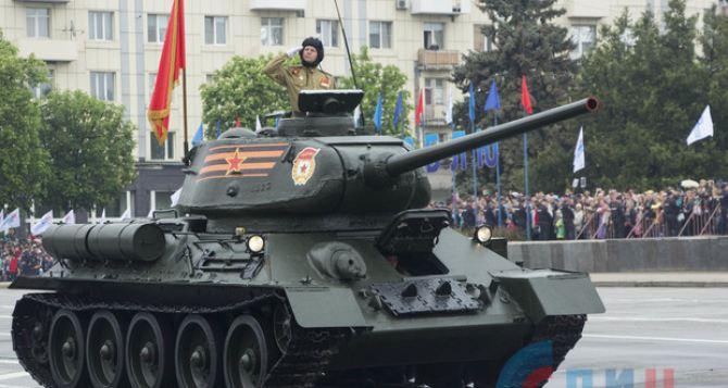 Вчера в Луганске хотели сорвать парад Победы