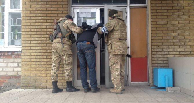 В Станице Луганской полиция провела зачистку. ФОТО
