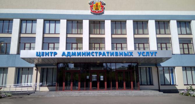 В Луганске открыт дополнительный пункт приема документов на гражданствоРФ