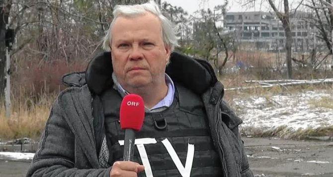 Иностранным журналистам не дают работать в Донбассе