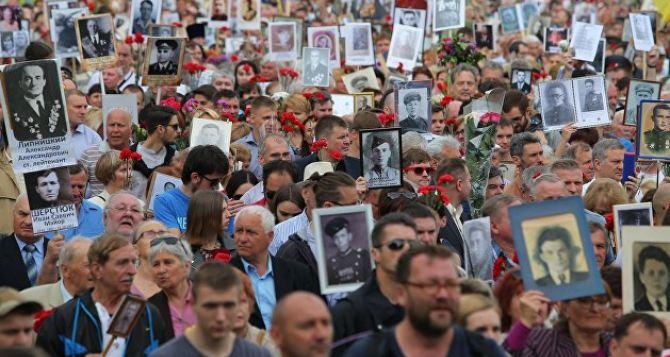Более 80% жителей Украины считают 9мая большим праздником, который нужно отмечать отдельно