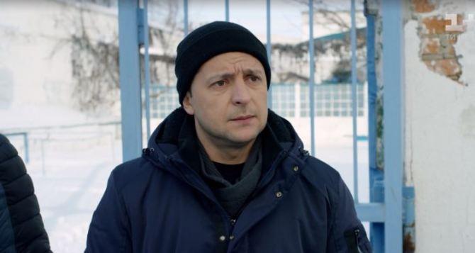 Украинцы считают главными задачами Зеленского снятие неприкосновенности с нардепов и прямые переговоры сРФ и представителями Донбасса
