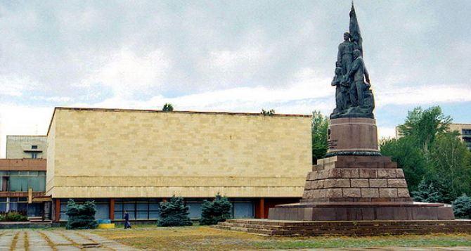 В музее «Молодая гвардия» в Краснодоне отметили 75-летие открытия первой экспозиции