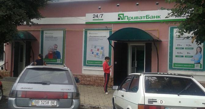 В Старобельске мужчина взорвал гранату в отделении ПриватБанка, потому что, ему не дали кредит