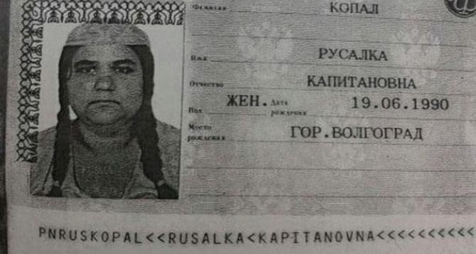 Закройте рот и улыбаться не надо. Требования к фото на паспорт РФ— разъяснение МВД