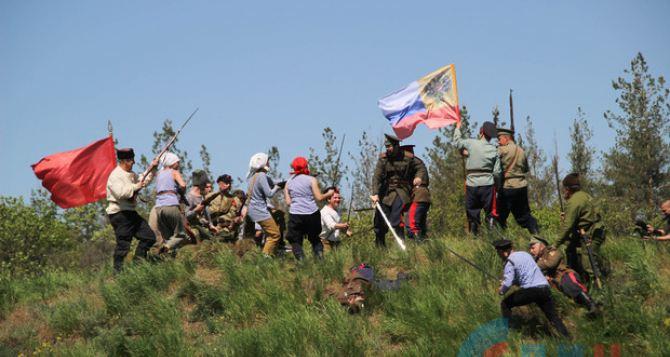 Под Луганском у Острой Могилы прошел бой между красными и белогвардейцами