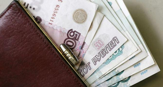 Последние 5 лет наибольшие долги по зарплате в Луганской области