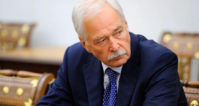 Из-за Зеленского заседание Контактной группы в Минске завтра не будет