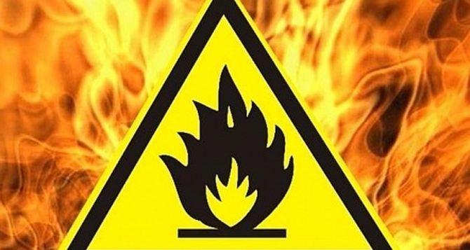 Высокий класс пожарной опасности объявлен в ЛНР