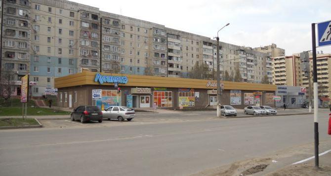 Луганчанин выпал с 8 этажа дома на Заречном