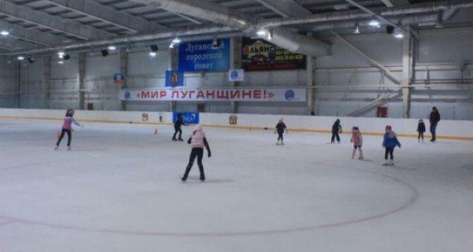 В Луганске провели свой «Ледниковый период»