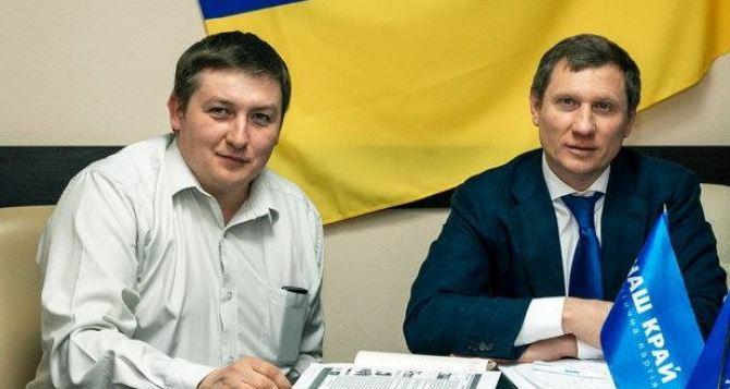 Шахов продолжает попытки скупить Луганскую область