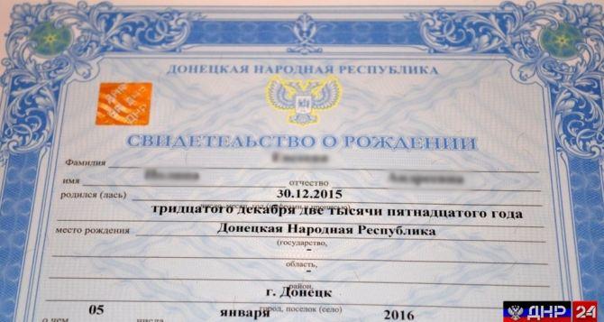 В Луганской области регистрируют умерших в три раза больше чем новорожденных