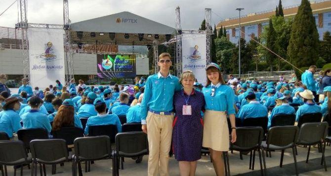 Луганчане выступили на международном конкурсе чтецов в Артеке