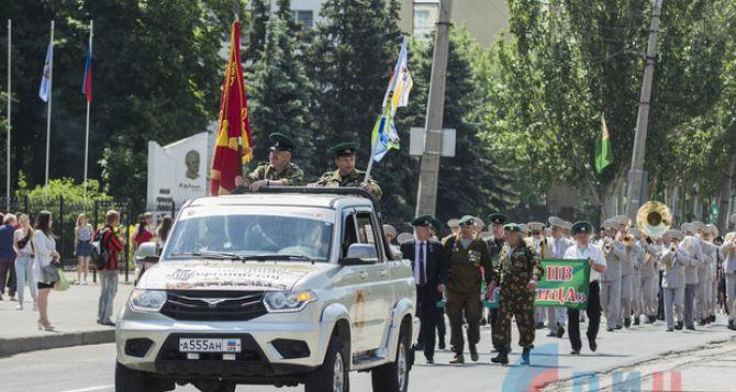 Как в Луганске прошел День Пограничника. Фото