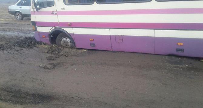 На Луганщине с 1июня вводится ограничения на движение автотранспорта