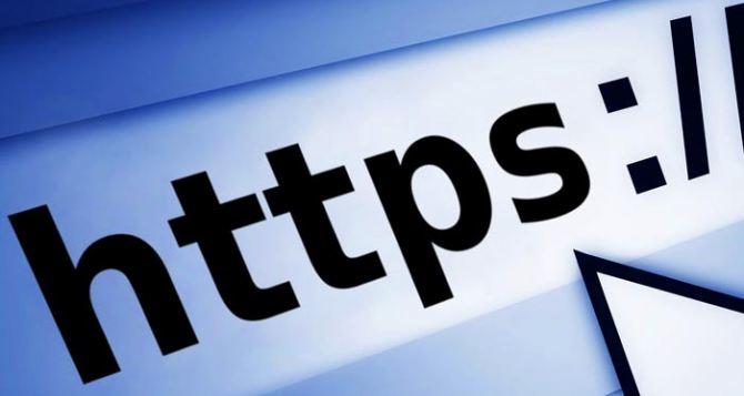 Передача данных по протоколам HTTP и HTTPS