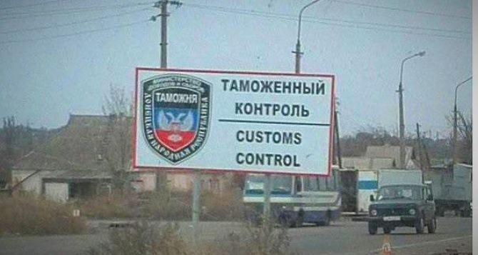 В Луганской таможне объяснили как на автотранспорте нужно выезжать вРФ чтобы не создавать очереди
