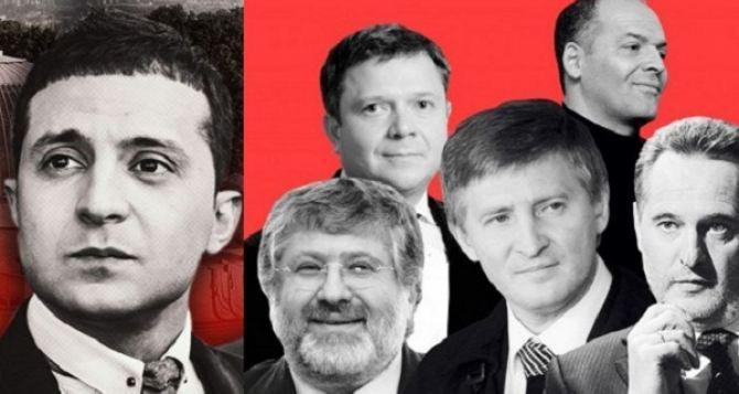 В июне Зеленский соберет олигархов, чтобы решить вопрос по Донбассу