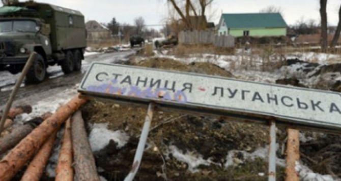 На КПВВ «Станица Луганская» 10июня ожидаются важные события