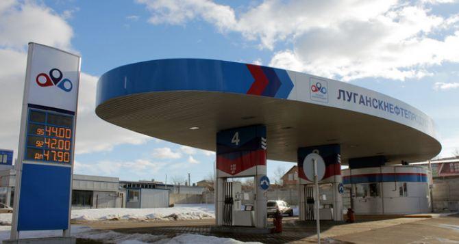 Лафа в Луганске закончилась! Цены на бензин на государственных АЗС выросли в среднем на 20% (на 5-7 рублей)