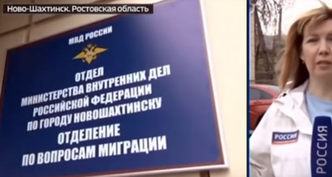 Названы сроки выдачи первых паспортовРФ для жителей Донбасса