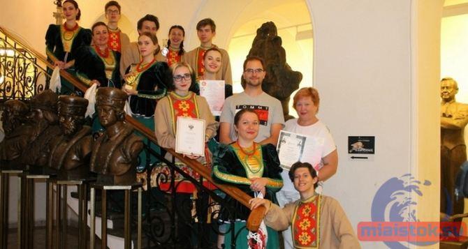 Ансамбли луганской академии искусств стали лауреатами всероссийского фестиваля-конкурса в Москве