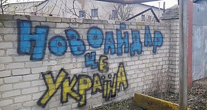 Факты издевательства и физического насилия со стороны полицейских к мирным луганчанам на Новоайдарском блокпостах стали известны СМИ. ФОТО