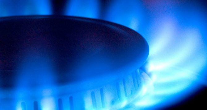 Отключение газа в Луганске 12июня