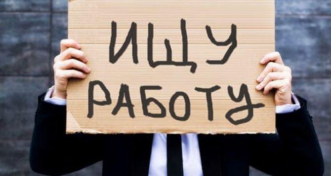 Как оформить документы если в трудовой книжке нет записи о увольнении с предприятия, находящегося в Луганске