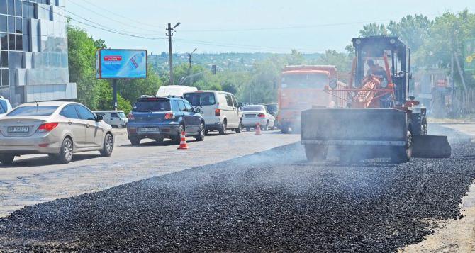 Дороги, которые отремонтируют в Луганской области. Список