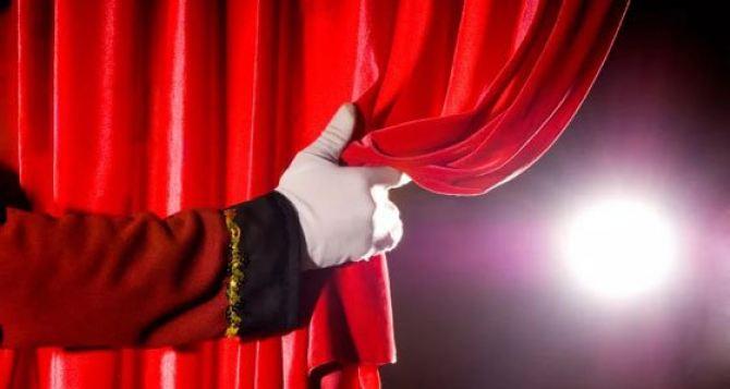 Русский театр в Луганске приглашает с 14 по 16июня