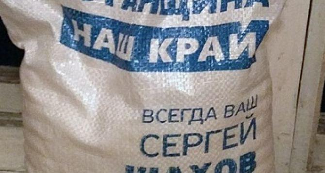 В селе Пески скупают голоса за сахар-песок