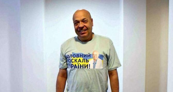 Геннадий Москаль решил выдвинутся в Верховную Раду по 106 округу Луганской области