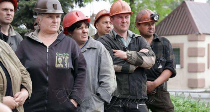 Администрации президента Зеленского предлагают провести встречу в шахтерском прифронтовом Золотом