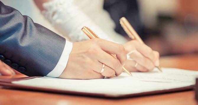 Изменения в законе о выборе даты регистрации брака