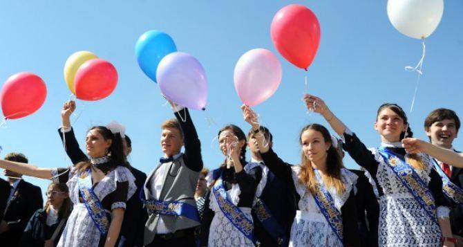 В Луганске рассказали сколько выпускников закончат школы с медалью