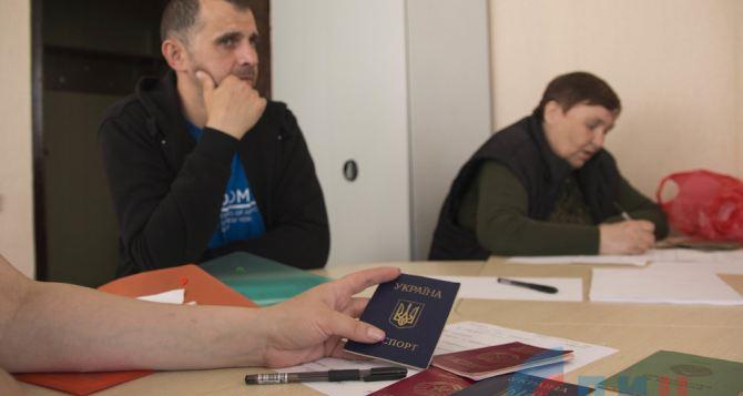 В Луганске открылся Центр содействия оформления гражданстваРФ