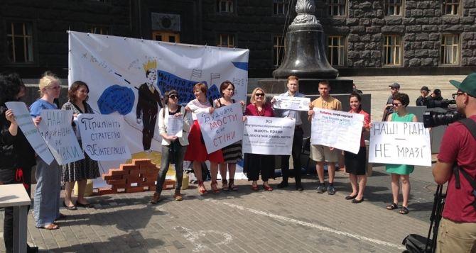 Наши родные— не «мрази»! Переселенцы провели акцию в центре Киева