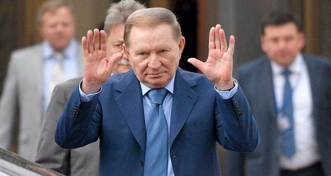 Кучма в Минске назвал условия отмены торговой блокады Донбасса