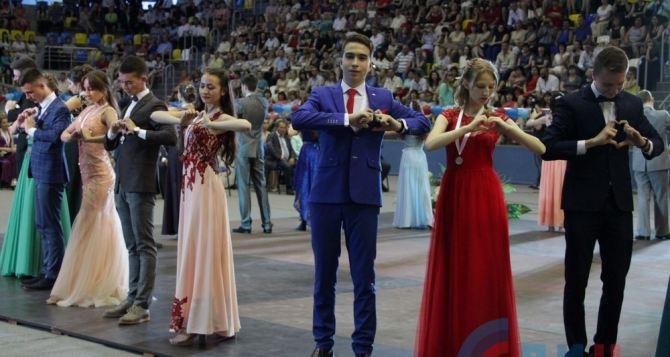 В Луганске Бал медалистов пройдет 25июня