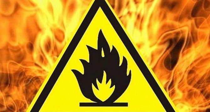 В Луганске и области самый высокий класс пожароопасности