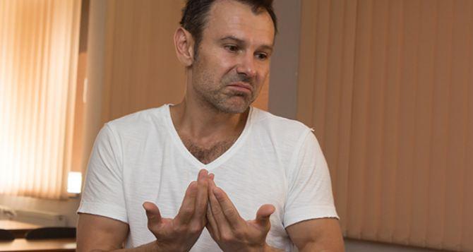 Вакарчук выступил против плана Зеленского по восстановлению Донбасса
