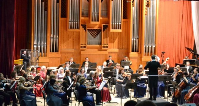 Луганская филармония приглашает на «Музыку кино»