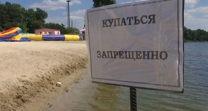 В больнице остается 25 человек из них 22 ребенка, которые отравились на пляже «Малибу» в Рубежном