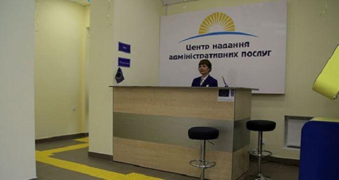 Новый пункт выдачи паспортов открыт в Северодонецке
